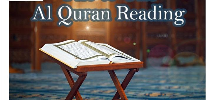 Qur'an reading practice