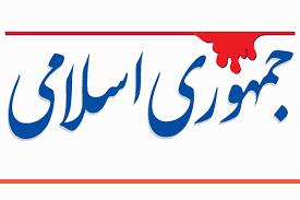 آیا جمهوری اسلامی درحال فروپاشی است؟