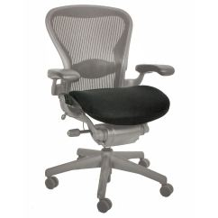 Office Chair Cushion Guidecraft Princess Table And Chairs Aeron Mesh Foam Seat Stratta