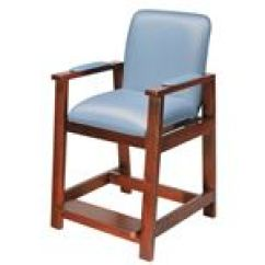 Hip Chair Rental Rattan Swing Chairs Replacement Alimed Drive Medical