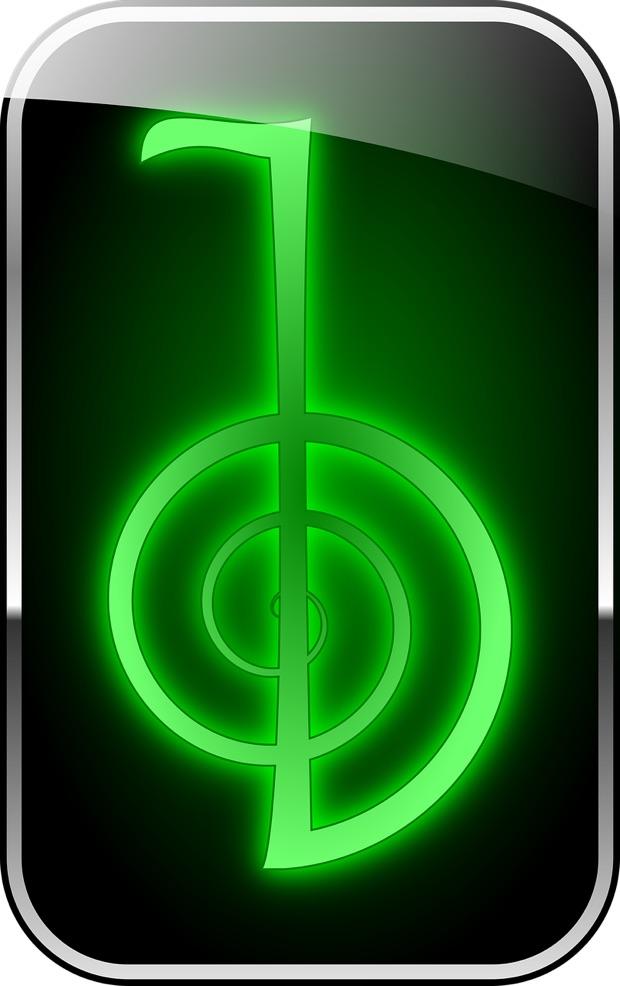 Símbolos del Reiki: Choku Rei
