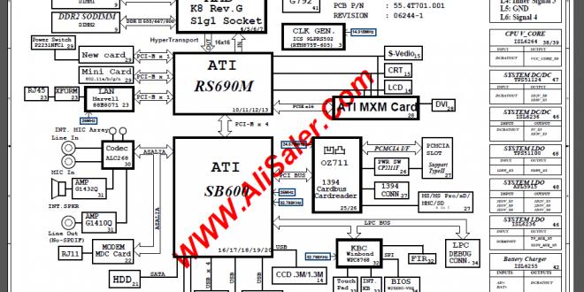 Acer Pegatron AIC70 Rev:2.0 schematic
