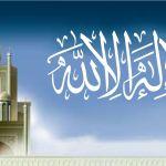 Pilar Utama Islam : Mengesakan (Menunggalkan) Allah 3