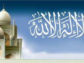 Pilar Utama Islam : Mengesakan (Menunggalkan) Allah 11