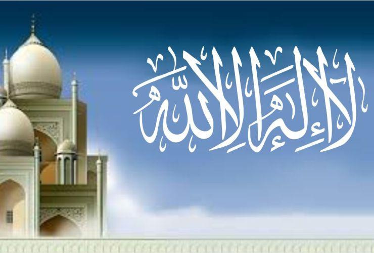 Pilar Utama Islam : Mengesakan (Menunggalkan) Allah 18