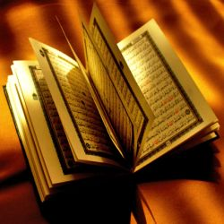 Surah Al Humazah Alislamu