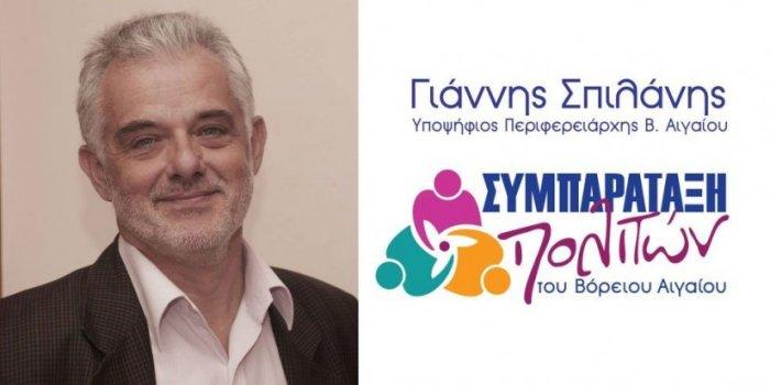Η Συμπαράταξη πολιτών για την κινητοποίηση | Alithia.gr | online ...