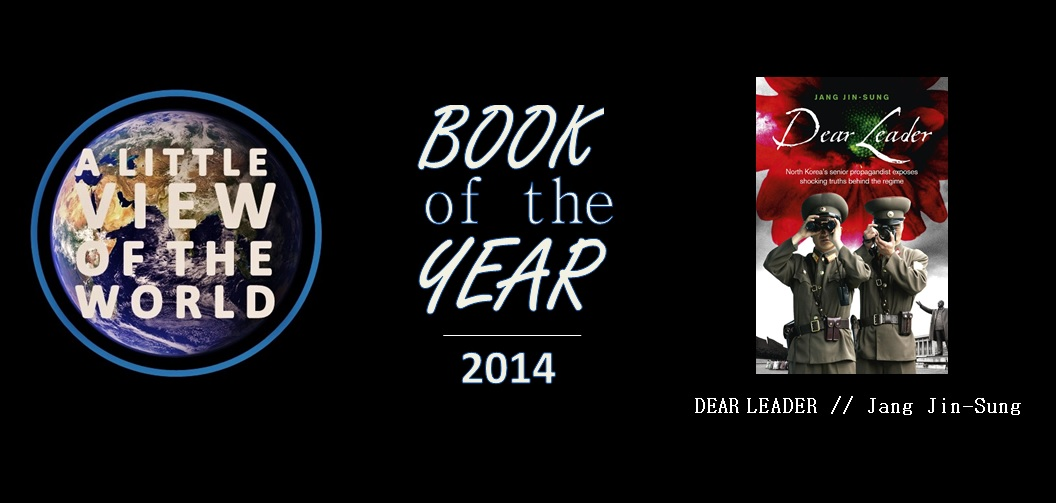 Book of the Year: 2014