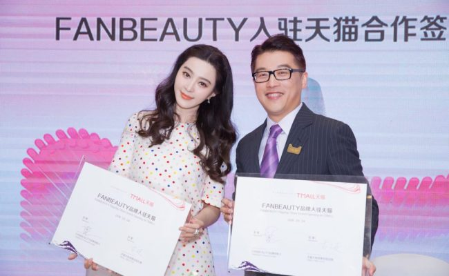 Tmall To Doll Up Beauty Business For Brands With New