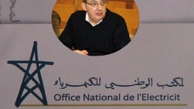 الفرقة الوطنية للشرطة القضائية تحقق في قضية اختلاس 100 مليون من المكتب الوطني للماء والكهرباء