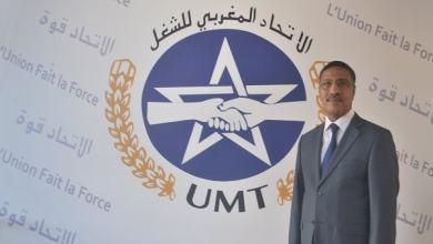 ميلودي موخاريق الأمين العام للإتحاد المغربي للشغل