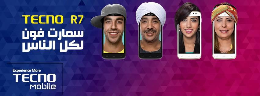 تكنو موبايل مصر Tecno Mobile Egypt