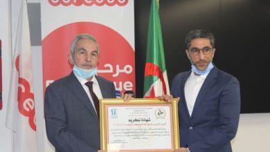 Photo of المجلس الأعلى للغة العربية يكرم أوريدو