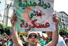 "Photo of هل عاد ""الحراك"" أم عاد المشروع الاسلاماوي الظلامي؟"