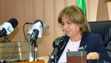 Photo of وزارة التضامن الوطني تنظم الطبعة الرابعة من الجائزة الوطنية لمكافحة العنف ضد المرأة