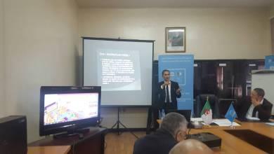 """Photo of دور """"تعليم الإعلام والمعلومات"""" في التحول الرقمي الحضري"""