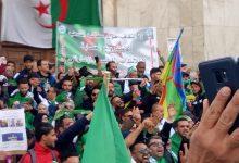 Photo of الأزمة الوطنية في منطقة القبائل1