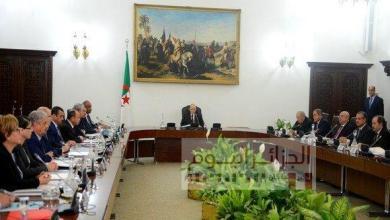 Photo of بيان اجتماع مجلس الوزراء (وثيقة)