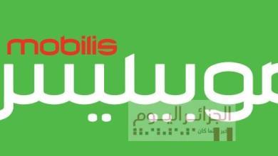 Photo of ودية الجزائر البنين: موبيليس في الموعد مع الخضر
