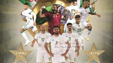 Photo of موبيليس يشكر الخضر جزيل الشكر لأبطالنا على هذه السنة المميّزة