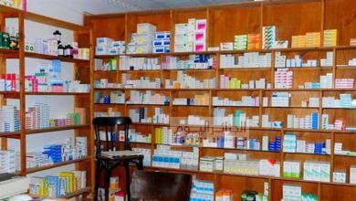 Photo of تنصيب اللجنة الوطنية للأدوية المؤثرة عقليا