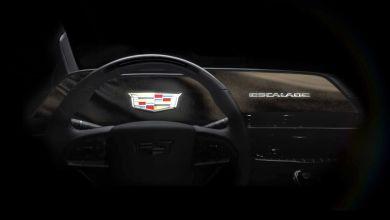 Photo of أل جي الكترونيكس تجهّز سيارة كاديلاك بشاشة منحية