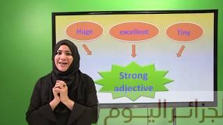 Photo of مدرسة-نات تساهم في التدريس في فترة الحجر الصحي