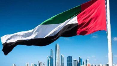 Photo of الإمارات تمنع الجزائريين من دخول أراضيها