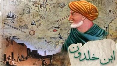 Photo of الحضارة والسلطة في السوسيولوجيا الخلدونية