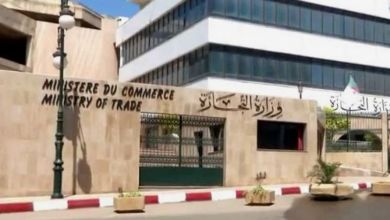 Photo of وزارة التجارة تنفي وجود ارتفاع في الأسعار