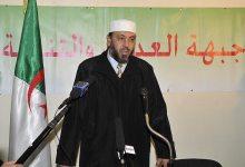 Photo of جبهة العدالة والتنمية تدعو السلطة للابتعاد عن الحلول الظرفية الترقيعية