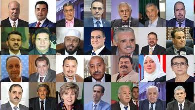 Photo of أبرز تصريحات منشطي الحملة الانتخابية في يومها السادس عشر