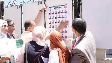 Photo of برنامج اليوم الرابع من الحملة الانتخابية لتشريعيات 12 جوان