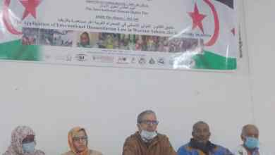 Photo of مطالبة المغرب بالكشف عن مصير 500 مفقود صحراوي