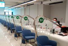 """Photo of """"قاتواي مانجمنت"""" تكشف عن المركز الجديد لخدمات تأشيرات تركيا"""