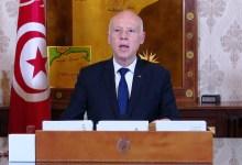 Photo of الرئيس التونسي يقيل وزيري المالية والاتصالات