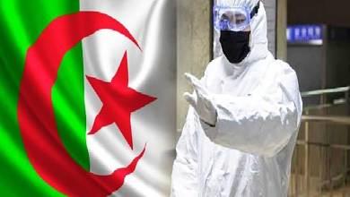 Photo of الجزائر تسجل أعلى حصيلة في عدد الاصابات بـ كورونا منذ ظهور الوباء