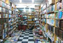 Photo of الحكومة تحدّد هامش ربح أصحاب المكتبات