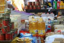 Photo of تراجع أسعار  المواد الاستهلاكية خلال شهر جوان
