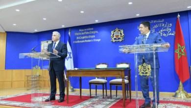 Photo of وزير خارجية الكيان الصهيوني يدافع عن المغرب