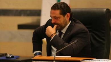 """Photo of الحريري يصطف إلى جانب إسرائيل ضد """"حزب الله """""""
