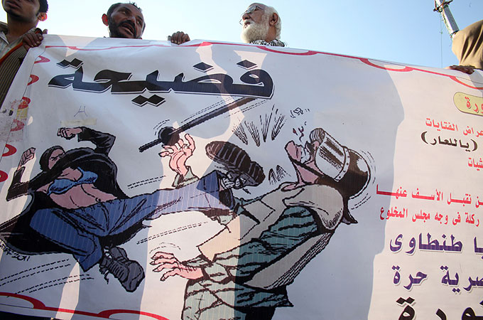By egyptian stripped military woman