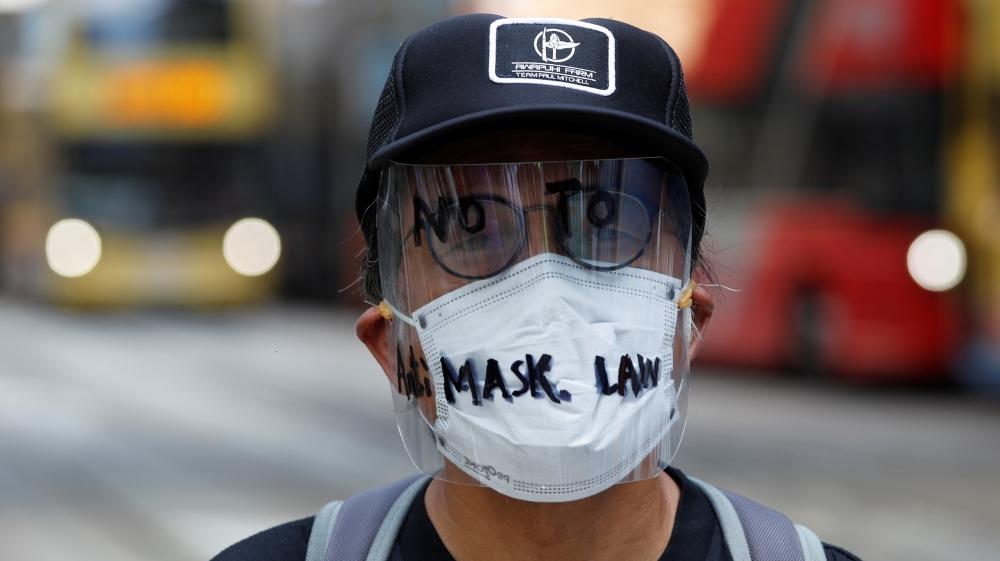 Hong Kong mask