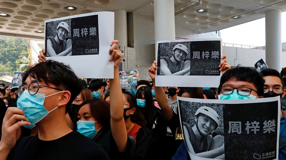 Hong Kong student who fell during weekend protests dies | News | Al Jazeera