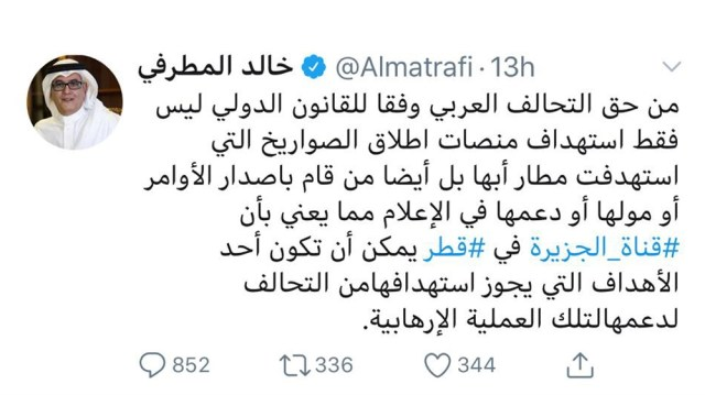 Saudi journalist tweet inciting against Al Jazeera