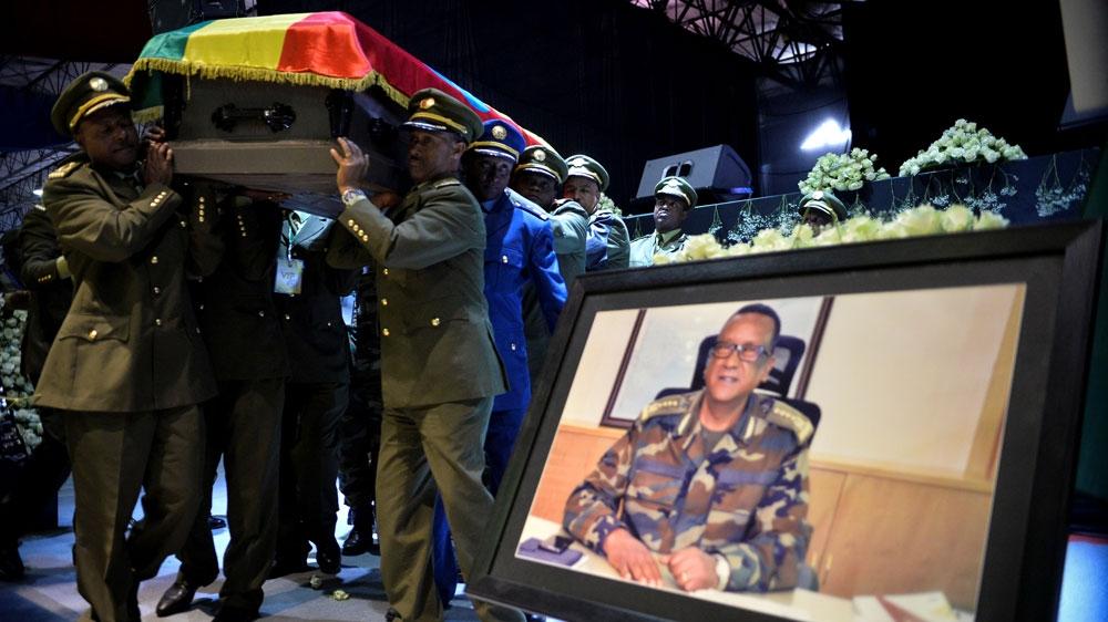 Ethiopia mourning