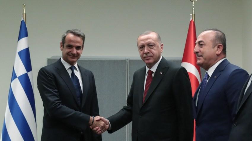 Erdogan Mitsotakis UNGA
