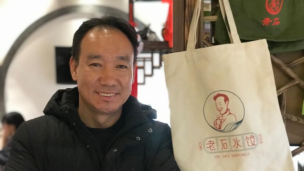 China pork LNY