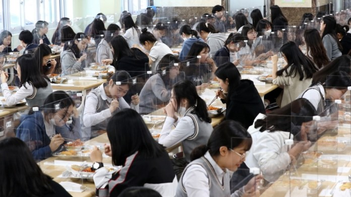 South Korea students