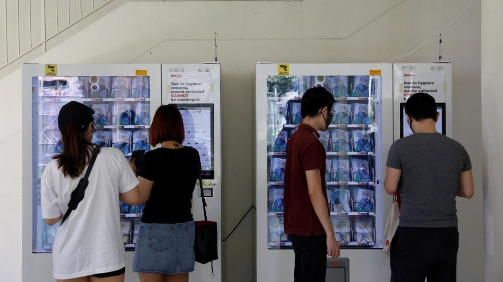 singapore vending masks